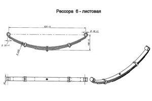 рессоры для прицепов в Украине